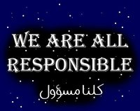 Cкриншот We are all responsible | كلنا مسؤول, изображение № 2384529 - RAWG
