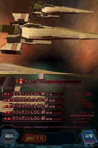 Cкриншот Infinite Space, изображение № 1708726 - RAWG