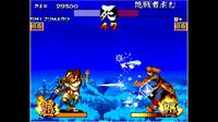 Cкриншот ACA NEOGEO SAMURAI SHODOWN III, изображение № 719994 - RAWG