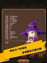 Cкриншот 龙纪冒险棋, изображение № 1859008 - RAWG