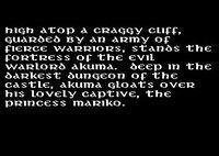 Karateka (1985) screenshot, image №741573 - RAWG