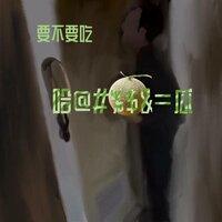 Cкриншот 梗圖王國, изображение № 2786104 - RAWG
