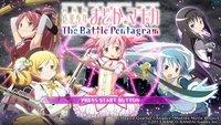 Gekijouban Madoka Magicka: The Battle Pentagram screenshot, image №2022541 - RAWG