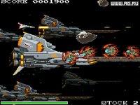 Xadlak Plus screenshot, image №336520 - RAWG