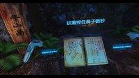 Qian-Shan Village / 殭屍山莊 screenshot, image №1950297 - RAWG
