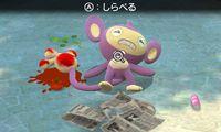 Cкриншот Detective Pikachu, изображение № 716254 - RAWG