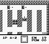 Battle City screenshot, image №751093 - RAWG