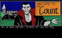 Cкриншот The Count, изображение № 754405 - RAWG