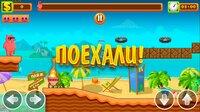 Cкриншот Swinario Super Bros. Play, изображение № 3020917 - RAWG