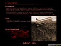 Cкриншот Красная акула, изображение № 317219 - RAWG