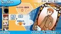 Cкриншот Fate/Tiger Colosseum, изображение № 2096373 - RAWG