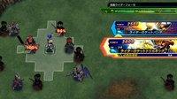 Cкриншот Super Hero Generation, изображение № 621203 - RAWG