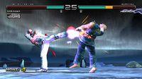 Cкриншот Tekken 5: Dark Resurrection, изображение № 545816 - RAWG