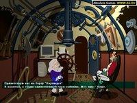 Cкриншот Приключения поручика Ржевского, изображение № 329357 - RAWG