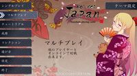 Cкриншот Koi-Koi Japan [Hanafuda playing cards], изображение № 133667 - RAWG