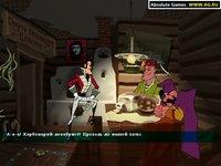 Cкриншот Приключения поручика Ржевского, изображение № 329361 - RAWG