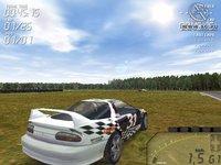 Cкриншот Swedish Touring Car Championship 2, изображение № 288532 - RAWG