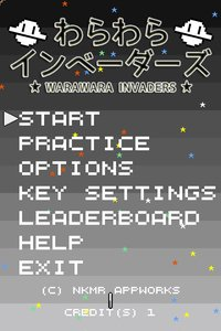 Cкриншот Warawara Invaders, изображение № 861044 - RAWG