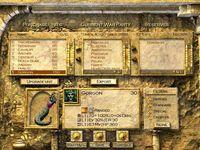 Cкриншот Invictus: In the Shadow of Olympus, изображение № 218632 - RAWG