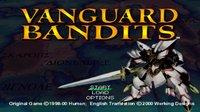 Cкриншот Vanguard Bandits, изображение № 1627862 - RAWG