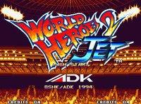 World Heroes 2 Jet (1994) screenshot, image №747122 - RAWG