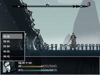 Cкриншот Rainblood 2: City of Flame, изображение № 575450 - RAWG