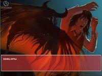 Cкриншот Книга мертвых: Потерянные души, изображение № 458353 - RAWG