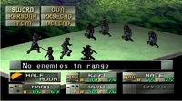 Revelations: Persona screenshot, image №1627657 - RAWG