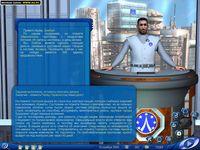 Cкриншот Космические рейнджеры, изображение № 288482 - RAWG