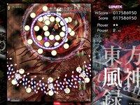 Cкриншот Touhou Fuujinroku ~ Mountain of Faith., изображение № 2515606 - RAWG