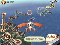 Cкриншот Skygunner, изображение № 810121 - RAWG