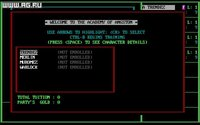 Cкриншот Wizard's Lair, изображение № 345945 - RAWG