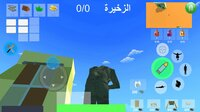 Cкриншот Player Survival TrapRoyal, изображение № 2766150 - RAWG