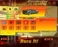 Cкриншот Гонки миллионеров, изображение № 548916 - RAWG