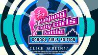 Cкриншот Mahjong Pretty Girls Battle: School Girls Edition, изображение № 199974 - RAWG
