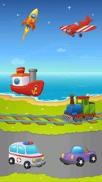 Cкриншот Baby Games, изображение № 1573833 - RAWG