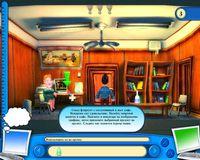 Cкриншот Как достать соседа 3: В офисе, изображение № 451071 - RAWG