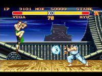 Street Fighter II' Turbo: Hyper Fighting screenshot, image №248213 - RAWG