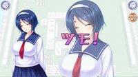 Cкриншот Mahjong Pretty Girls Battle: School Girls Edition, изображение № 199971 - RAWG