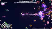Cкриншот Strike Buster Prototype, изображение № 2495663 - RAWG