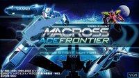Macross Ace Frontier screenshot, image №2092324 - RAWG