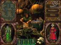 Cкриншот Аллоды 2: Повелитель душ, изображение № 302476 - RAWG
