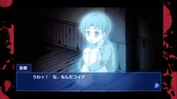 Cкриншот Corpse party BloodCovered: ...Repeated Fear, изображение № 44369 - RAWG