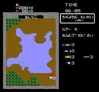 Cкриншот The Black Bass, изображение № 752070 - RAWG