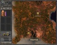 Cкриншот 7,62: Перезарядка, изображение № 486279 - RAWG