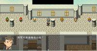 Cкриншот 三国游侠志, изображение № 717947 - RAWG