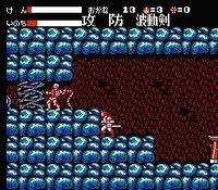 Cкриншот Getsu Fuuma Den, изображение № 1731201 - RAWG