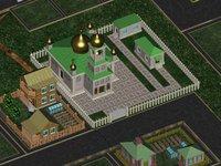 Cкриншот Олигархия, изображение № 412671 - RAWG