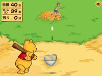 Winnie The Pooh's Home Run Derby screenshot, image №1702671 - RAWG