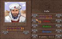 Cкриншот Master of Magic, изображение № 217182 - RAWG